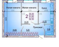 2 комнатная квартира 52,5 кв. м