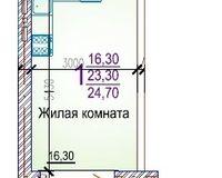Студия 24,70 кв. м