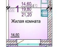 Студия 21,20 кв. м