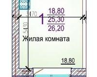 Студия 26,20 кв. м