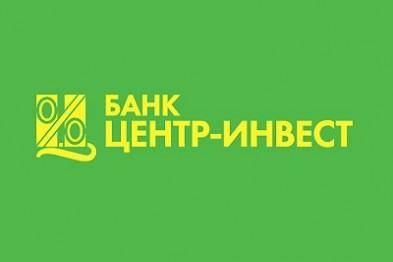 Банк ЦЕНТР-ИНВЕСТ