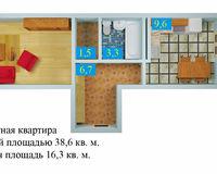 1 комнатная квартира 38,6 кв. м