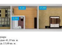 1 комнатная квартира  41,19 кв. м