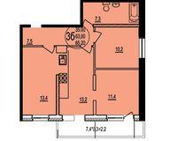 3 комнатная квартира 65,20 кв. м
