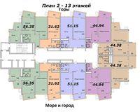 Корпус 1, этажи 2-13