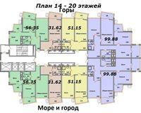 Корпус 2, этажи 14-20
