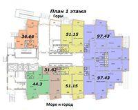 Корпус 2, этаж 1