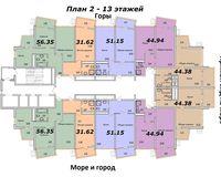 Корпус 2, этажи 2-13