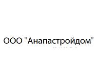 АнапаСтройДом