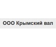 """ООО """"Крымский вал"""""""