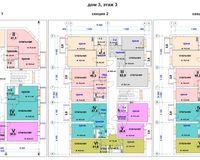 Литер 3, этаж 3