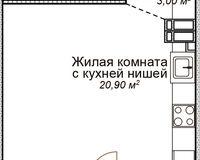 1-комнатная квартира 32.9 кв. м