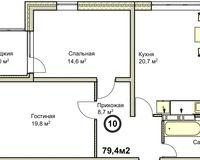 2-комнатная квартира 79.4 кв. м