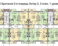 Литер 2, этаж 3, уровень 1