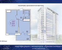 1 комнатная квартира 32,12 кв.м