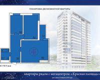 2 комнатная квартира 70,11 кв.м