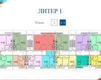 Литер 1, этажи 2-5