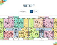 Литер 7, этажи 1-2