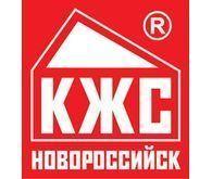 Кубаньжилстрой (КЖС)