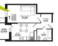 1-комнатная квартира 42.93 кв. м