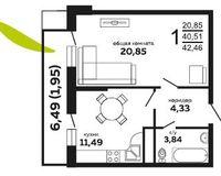 1-комнатная квартира 42.46 кв. м