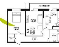 2-комнатная квартира 63.24 кв. м