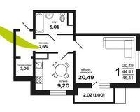1-комнатная квартира 45.41 кв. м