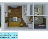 1 комнатная квартира 21,14 кв. м