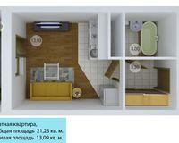 1 комнатная квартира 21,09 кв. м