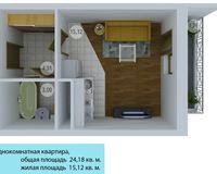 1 комнатная квартира 24,18 кв. м
