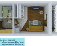 1 комнатная квартира 20,64 кв. м