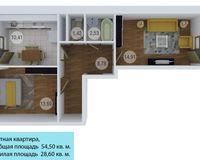 2 комнатная квартира 54,50 кв. м