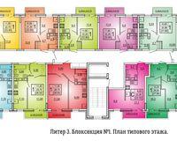 Литер 3, подъезд 1, этаж типовой