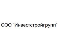 ИнвестСтройГрупп