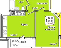 Площадь 40,63 кв. м
