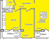 Площадь 48,41 кв. м