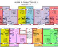 Секция 1, этаж типовой