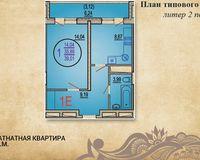 1 комнатная квартира 39,01 кв. м