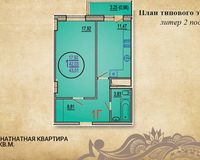 1 комнатная квартира 43,01 кв. м