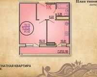 1 комнатная квартира 41,42 кв. м