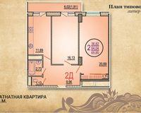 2 комнатная квартира 65,85 кв. м