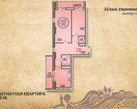 2 комнатная квартира 67,23 кв. м
