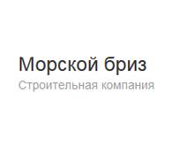 """ООО """"Морской Бриз"""""""