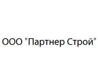 Партнер-Строй