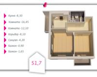2-комнатная квартира 51.7 кв. м