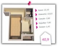 1-комнатная квартира 40.9 кв. м