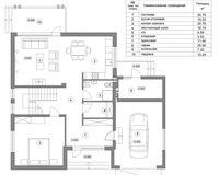 Дом 293 кв. м, этаж 1