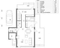 Дом 194 кв. м, этаж 1
