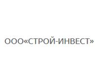 """ООО """"СТРОЙ-ИНВЕСТ"""""""