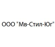 "ООО ""МВ Стил-Юг"""